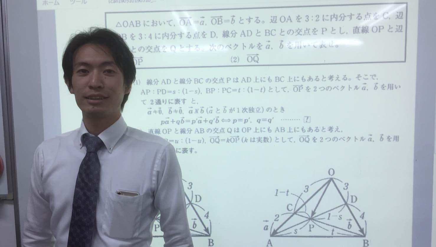 大分上野丘高校受験専門塾